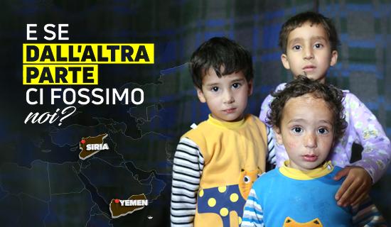 E se dall'altra parte ci fossimo noi? | Islamic Relief Italia